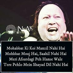 he dsnt have heart💔💔💔 Shyari Hindi, Nfak Quotes, Nfak Lines, Hindi Good Morning Quotes, Nusrat Fateh Ali Khan, Love Quotes Poetry, Touching Words, Sufi Poetry, Poetry Collection