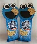 cookie monster birthday party - Bing Images