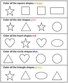 shapes and listening/following directions activity