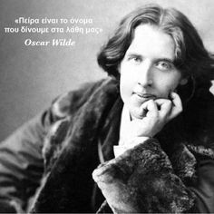 Oscar Wilde was an Irish writer, playwright, and poet. Remember some of his inspirational words with these picture quotes about his lessons on life and love. Citation Oscar Wilde, Oscar Wilde Quotes, Great Quotes, Me Quotes, Inspirational Quotes, Amazing Quotes, Motivational, Writer Quotes, Literary Quotes