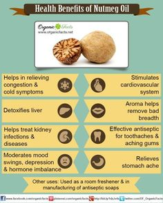 Nutmeg oil is a medicinal oil which is very popular in Ayurveda medicine. Very few people know about nutmeg oil benefits because this oil is commonly used very rarely. Calendula Benefits, Lemon Benefits, Oil Benefits, Nutmeg Benefits, Ginger Essential Oil, Essential Oil Uses, Nutmeg Oil, Remedies For Menstrual Cramps, Cold Symptoms