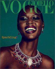 ajak vogue magazine cover green ruby rubies