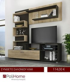 Flat Screen, The Unit, Posts, Furniture, Home Decor, Blood Plasma, Messages, Decoration Home, Room Decor