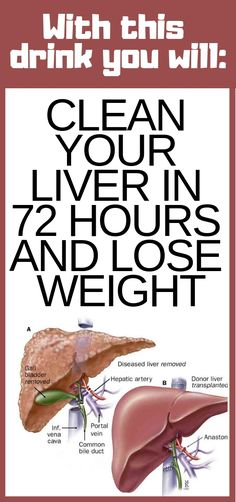 Clean your liver in 72 hours and lose weight, drink for cirrhosis