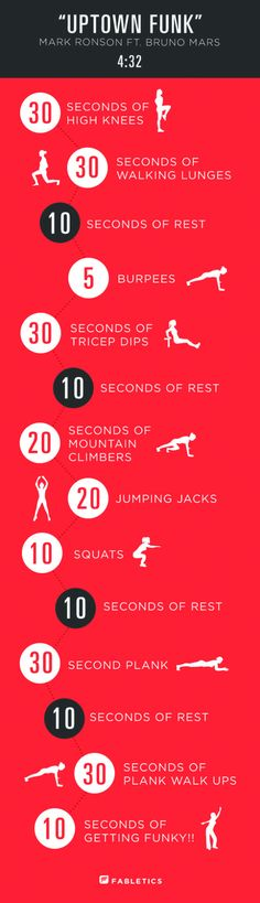 Bruno Mars Workout!