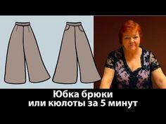 Платье халат с запахом без выкройки с цельнокроеным рукавом своими руками Часть 1 - YouTube
