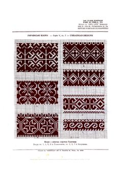 Gallery.ru / Фото #13 - много+++ - karabina Fair Isle Chart, Norwegian Knitting, Willow Weaving, Folk Embroidery, Chart Design, Embroidery Techniques, Cross Stitch Charts, Pin Collection, Tatting