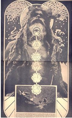 Hawkwind Log, In Search Of Space, 1971 (