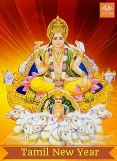 Tamil New Year 2020.23 Best Tamil New Year Images New Year 2020 Lord Hindu