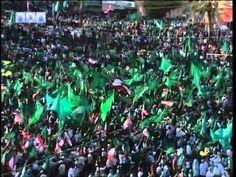 دعوة حركة أمل لمهرجان الامام الصدر في النبطية