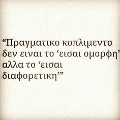 My Life Quotes, Love Quotes, Inspirational Quotes, Reality Of Life, Greek Quotes, Beautiful Words, Self Improvement, Lyrics, This Or That Questions