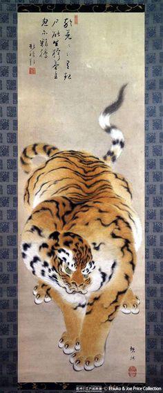 Tiger   Tattoo Ideas & Inspiration - Japanese Art   Ito Jakuchu (1716-1800)   #Japanese #Art #Tiger