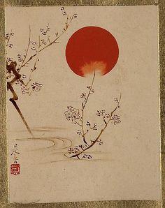 Estampes Japonaises   ...   artistes divers !