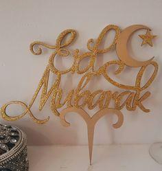 Your place to buy and sell all things handmade Happy Ramadan Mubarak, Eid Mubarak Wishes, Hajj Mubarak, Ramadan Crafts, Ramadan Decorations, Arabesque, Eid Images, Ramadan Images, Eid Balloons