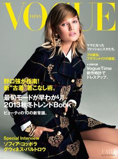 Covers of Vogue Japan with Toni Garrn, Aug 2013