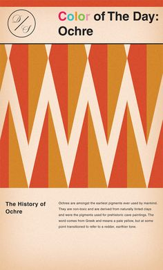 The history of OCHRE #color #art #history