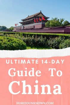 14 Days in China Itinerary – Explore This Ancient Land With This Guide Ultimate 14 day guide to China – Beijing, Xian, Zhangjiajie and more. Explore China in 2 weeks with this jam-packed travel itinerary! Travel Guides, Travel Tips, Budget Travel, Places To Travel, Travel Destinations, Visit China, Backpacking Asia, China Travel, Wanderlust Travel