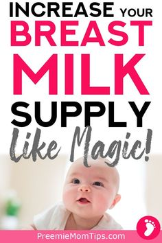 Boost your breast milk supply with these tried and tested ways! Excel at breastfeeding as a new mom by just adjusting your routing and understanding how milk production works! Breastfeeding Classes, Breastfeeding Positions, Breastfeeding Problems, Breastfeeding And Pumping, Advice For New Moms, New Parent Advice, Parenting Advice, Newborn Care, Baby Newborn