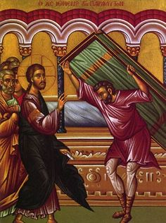 """Jesus Heals the Man With Palsy. BIBLE SCRIPTURE: Matthew 9:6, """"But that ye may know that the Son of man hath power on earth to forgive sins, (then saith he to the sick of the palsy,) Arise, take up thy bed, and go unto thine house."""""""