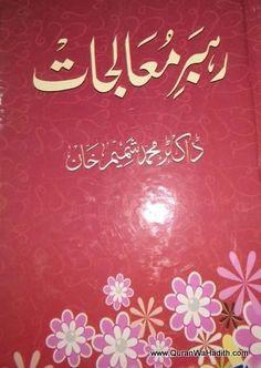 Tib E Nabvi By Dr Khalid Ghaznavi Pdf