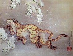 Hokusai Katsusika.  雪中虎図(葛飾北斎の画)