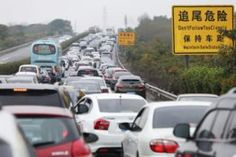 China To Ban All Petrol And Diesel Cars