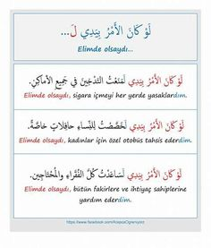 . Learn Turkish Language, Arabic Language, Turkish Lessons, Learning Arabic, Beautiful Words, Grammar, Education, Arabic Quotes, Turkey
