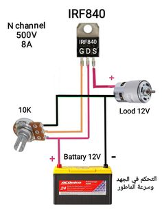 Electronics Mini Projects, Electrical Projects, Electronics Components, Diy Electronics, Mechanical Engineering Design, Electronic Engineering, Electrical Engineering, Simple Electronic Circuits, Electronic Circuit Design