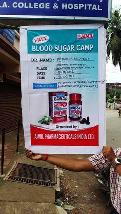 #BloodSugarCamp #DiabetesMellitus #DiabetesTreatment #Type2DiabetesMellitus
