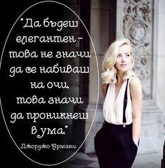 Жена Мисли, цитати, афоризми за живота