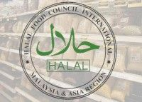 Halal Products – Burgeoning Growth Ahead.Read more with #Innovation #Management at http://www.innovationmanagement.se/2012/09/05/halal-products-burgeoning-growth-ahead/