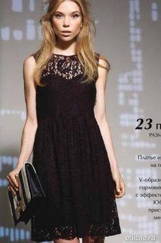 журналы по шитью, шитье, шитье и крой журнал, шитье одежды Boutique, Black, Dresses, Fashion, Vestidos, Moda, Black People, Fashion Styles, Dress