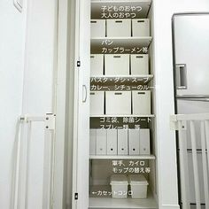 Home Crafts, Storage Spaces, Locker Storage, Cabinet, Saori, Interior, Kitchen, Room, Furniture