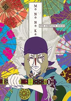 Mononoke anime info and recommendations. In feudal Japan, evil spirits known as mononoke pl. Anime K, News Anime, Horror Tale, Horror Movies, Mononoke Anime, Fanart, Story Arc, Animation, Manga Covers