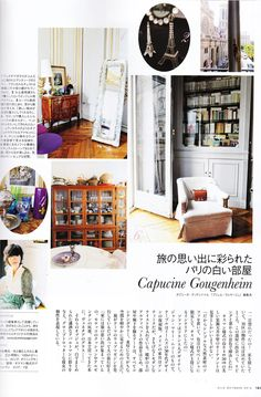 PLUME VOYAGE and Capsule de Plume in ELLE Magazine Japan, October 2014 Issue  #Home #Decor #InteriorDesign #ELLE #Japan