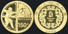 "CHINA:150 YUAN(2008) Commemorative coin for ""XXIX Olympiad - BEIJING 2008"",Series I. In gold.The obverse depicts the title of PRC, the year ""2008"",the traditional paired Chinese dragon image and the emblem of the Games of the XXIX Olympiad.The reverse features an ancient Chinese archery event,and the corresponding Games of the XXIX Olympiad archery pictogram.Weight:10,367gr.(1/3 oz)&Fineness:99,99%.In official case &certificate.PROOF"