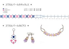 Necklace & Earrings