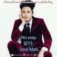 Watch Lee Je Hoon's new drama Secret Door on DramaFever: http://1hop.co/oujcu/gnvit/ Learn Korean through KDrama #KDrama #Korean #Hangul #learning #words #phrases