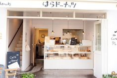 Japanese coffee shop & bakery.