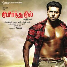 """The teaser of Tamil actor Jayam Ravi's upcoming action-thriller """"Nimirnthu Nil"""" was released on his 33rd birthday Today [Sep 10]."""