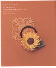 Crochet accessories by Crowe Berry - issuu Freeform Crochet, Crochet Motif, Crochet Designs, Crochet Flowers, Crochet Hair Accessories, Flower Hair Accessories, Crochet Hair Styles, Crochet Bracelet, Flower Bracelet