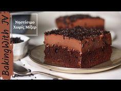 Νηστίσιμο και Δροσερό Γλυκό Ψυγείου Σοκολάτας (Χωρίς Μίξερ) #νηστισιμο - YouTube Vegan Chocolate, Sweets, Youtube, Desserts, Recipes, Food, Tailgate Desserts, Deserts, Gummi Candy