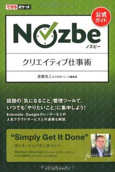 http://www.amazon.co.jp/gp/product/484432991X?psc=1