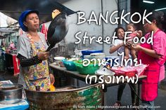 16 of Bangkok's best Thai street food eating streets. Bangkok is the best city in the world for street food.