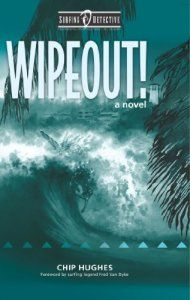 Someone elses daughteri a mirandas rights mystery 1 399 to wipeout by chip hughes ebook deal fandeluxe Images