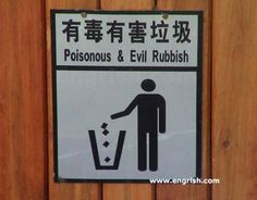 funny translated signs | Lost in Translation, Funny Chinglish Signs