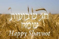 shavuot first fruits