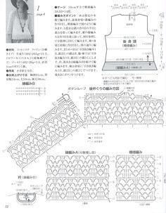 ergahandmade: Crochet Top + Diagrams