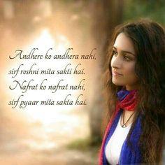 Ae Dil Hai Mushkil Aishwarya Shayari Quotes Hindi Quotes