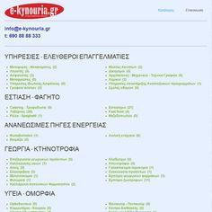 e-kynouria.gr